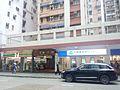 HK Shek Tong Tsui 489-499 Queen's Road West 美新樓 Mei Sun Lau sidewalk shop 中國建設銀行 CCB China Construction Bank Asia n carpark May 2017 Lnv2 01.jpg