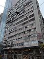 HK Tram tour view Causeway Road 華都大廈 Waldorf Mansion facade.JPG