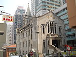 HK Tsung Tsin Mission of HongKong KauYanChurch.JPG