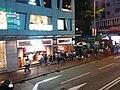 HK Wan Chai 軒尼詩道 Hennessy Road night W-Square shop restaurant queue outside July 2018 SSG 01.jpg