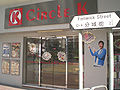 HK Wan Chai Fenwick Street 2 Circle K shop a.jpg