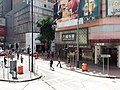 HK tram view CWB 銅鑼灣 Causeway Bay 軒尼詩道 Hennessy Road September 2019 SSG 10.jpg