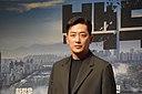 Ha Jung-woo: Alter & Geburtstag