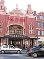 Hackney Empire Theatre - geograph.org.uk - 4913.jpg