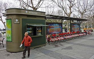 Hangzhou Public Bicycle - Hangzhou bike sharing station adjacent to West Lake