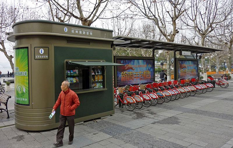 File:Hangzhou bike sharing station.jpg