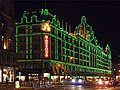 Harrods of Knightsbridge goes green - geograph.org.uk - 1590508.jpg