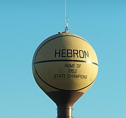 The Hebron water tower, painted to resemble a basketball