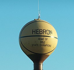 Hebron Basketball Tower.jpg