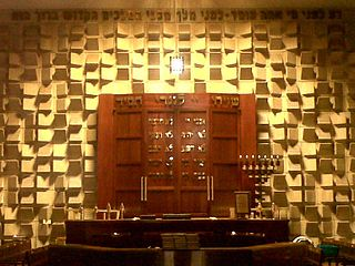 Bet-El Synagogue (Caracas) sephardic orthodox synagogue in the city of Caracas that is affiliated to the Israelite Association of Venezuela