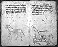 Hindi Manuscript 191, fols. 27 verso, 28 rec Wellcome L0024220.jpg