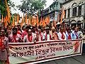 Hindu Samhati procession on Paschimbanga Dibas 2019 - Kolkata 2019-06-20 140910.jpg