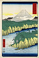 Hiroshige, The lake in Hakone, 1858.jpg
