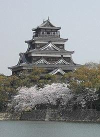 200px Hiroshima castle, ilk atom bombası nereye ne zaman atıldı