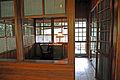 Ho Chi Minh office.jpg