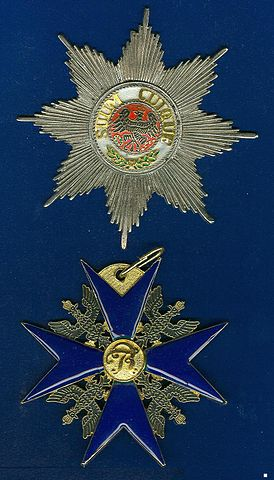 Прусский Орден Чёрного Орла. Таким орденом был награждён Пётр III