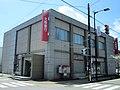 Hokuriku Bank Fushiki Branch.jpg