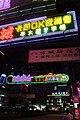 Hong Kong, Night in Nathan Road IMG 4786.JPG