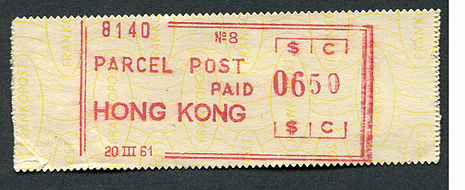 Hong Kong stamp type PP1.jpg