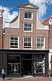 Hoorn, Nieuwstraat 19.jpg