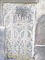 Hrazdan Holy Mother of God church Vanatur (50).jpg