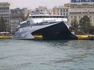 Aegean Speed Lines - Speedrunner I in Piraeus