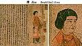 Hua ambassador to the Southern Liang court 516-520 CE.jpg
