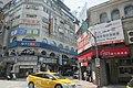 Huaining Street side, Taipei Center Building 20190813.jpg