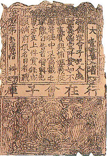 A brown piece of paper, about one and a half times as long as it is wide, divided into two sections. The larger top section contains a large block of text, framed by a thick border that itself contains text. The smaller bottom section contains a line drawing, heavily distorted by age, possibly of a garden.