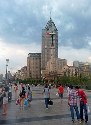 Industrial and Commercial Bank of China - The ICBC building in Shanghai