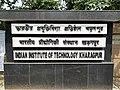 IIT Kharagpur nameplate at the entrance.jpg