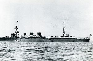 IJN Kuma in 1930 off Tsingtao.jpg