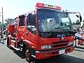 ISUZU FORWARD, Fire-engine of Ayase-city.jpg