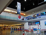 Ibaraki Airport interior 01.JPG