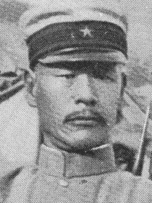 Ichinohe Hyoe - Japanese General Ichinohe Hyōe