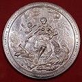 Ignoto, la pace di breda, 1667.jpg