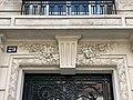 Immeuble 29 avenue Maréchal Lattre Tassigny Charenton Pont 5.jpg