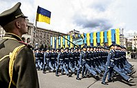Independence Day military parade in Kyiv 2017 55.jpg