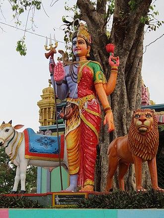 Ardhanarishvara - Ardhanarishvara statue