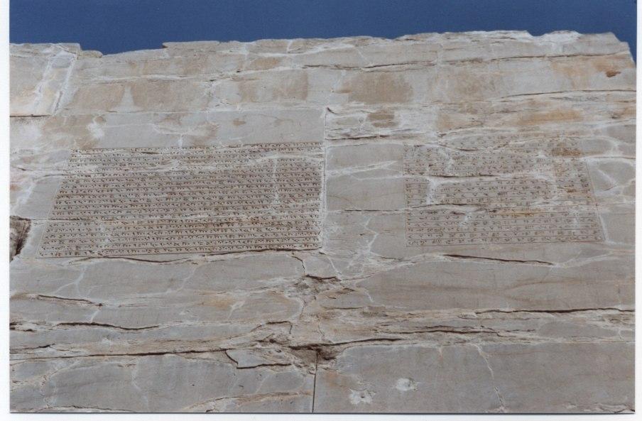 Inscription Xerxès.JPEG