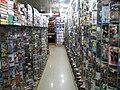 Inside a video store in Islamabad.jpg