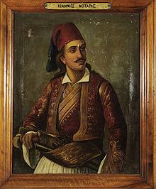 Ioannis NotarasSZ 254.jpg