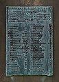 Ipswich Boer War Memorial Plate 1.jpg