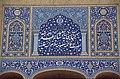 IranGhomFatimaHeiligtum4.jpg