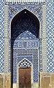 IranIsfahanFreitagsMD3.jpg