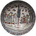 Iranische Keramik 12.13. Jht. anagoria.JPG