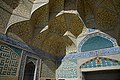 Irnt028-Isfahan-Meczet Piątkowy.jpg