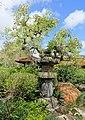 Ishidoro Stone Lantern, 1681, from Kan'eiji temple, Tokyo - Morikami Museum and Japanese Gardens - Palm Beach County, Florida - DSC03526.jpg