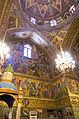 Ispahan Vank Cathedral 05.jpg
