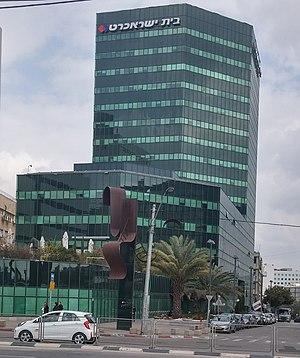 Isracard - Isracard building, Tel Aviv